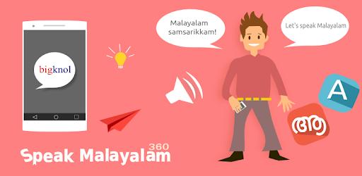 Speak Malayalam 360 10 2 (Android) - Download APK