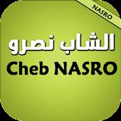 شاب نصرو - chab nasro