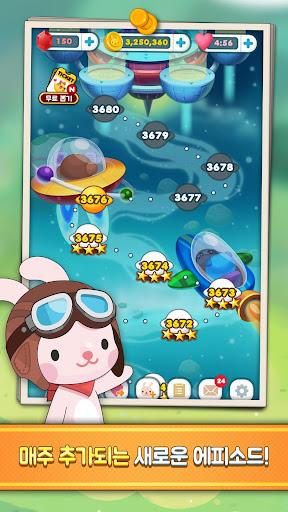 uc560ub2c8ud3212 2.0.20 screenshots 3