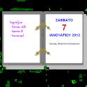 Greek Almanac icon