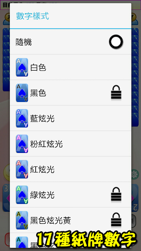 u64b2u514bu25cfu5927u8001u4e8c  screenshots 8
