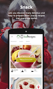 Kid Friendly Recipes- screenshot thumbnail