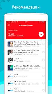 МТС Music- screenshot thumbnail