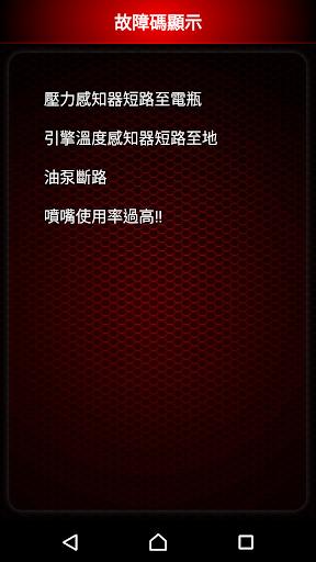 玩免費遊戲APP|下載aRacer SpeedTek Lite app不用錢|硬是要APP
