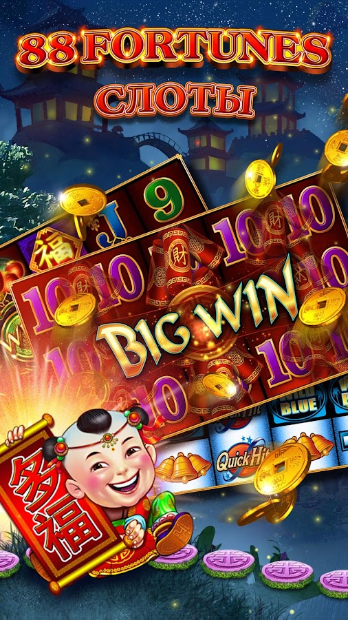 88 Fortunes Free Slots Casino Game v3.0.51 Mod