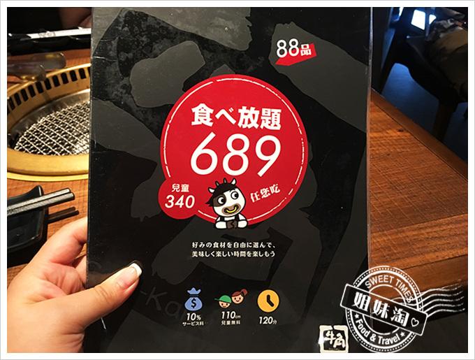 牛角日本燒肉專門店-漢神巨蛋店菜單