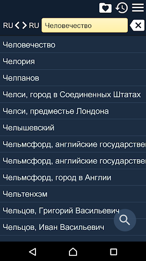 download 220 рецептов для