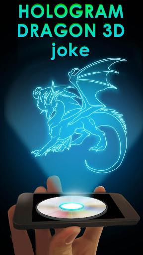 ホログラムドラゴン3Dジョーク
