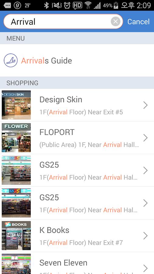 T Mobile International Travel Notification
