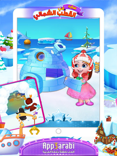 Polar Adventure - Educational Game for Kids Girls 1.0.5 screenshots 9