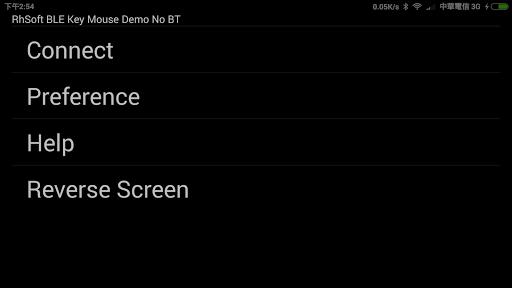 RhSoft BLE Key Mouse Demo