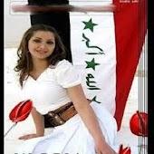 دردشة دلع بنات العراق