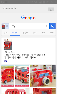 image search for google- screenshot thumbnail