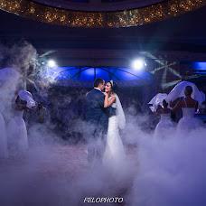 Wedding photographer Feliks Sogomonyan (PhotoFel). Photo of 14.01.2015