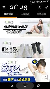 SNUG科技健康襪 - náhled