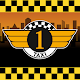 Первое Такси г.Донецк Download for PC Windows 10/8/7