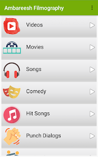 Download Ambareesh Movies-Videos Songs For PC Windows and Mac apk screenshot 1