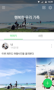 네이버 클라우드 - NAVER Cloud Screenshot 5