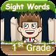 Sight Words Games 1st Grade