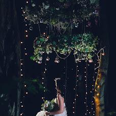 Wedding photographer Elena Koziy (Kolenka). Photo of 02.07.2015