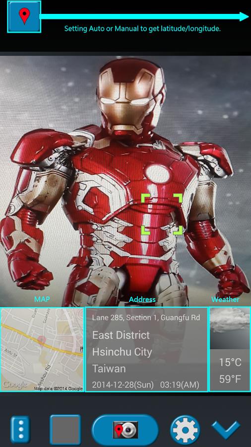 GPS Map Camera use GoogleMap- screenshot