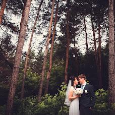 Wedding photographer Olga Volovyashko (Voloviashko). Photo of 30.08.2014