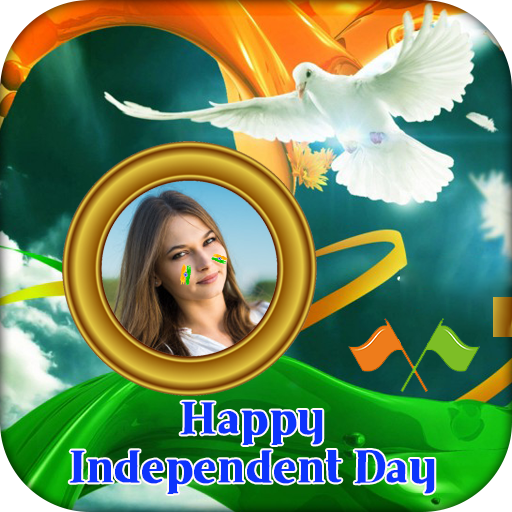 Happy Independence Day Photo Frame : 15th August