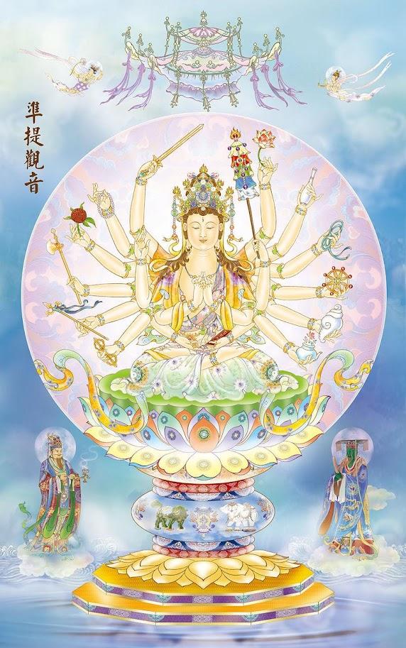 Maha Cundi Bodhisattva