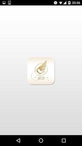 福岡最大級社会人サークル『福遊』-公式アプリ-
