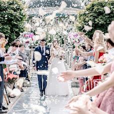 Wedding photographer Viktoriya Maslova (bioskis). Photo of 16.11.2017
