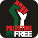 Download Free Palestine Wallpaper For PC Windows and Mac