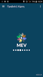 MEV- screenshot thumbnail