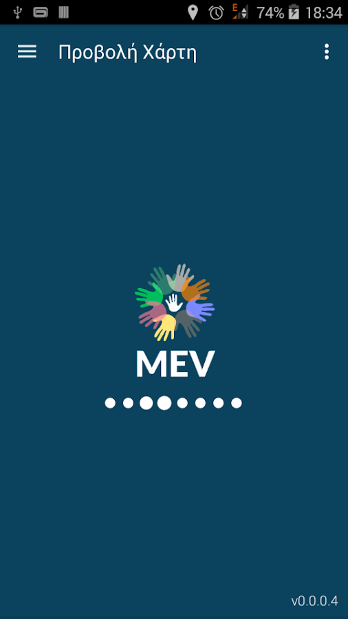 MEV- screenshot
