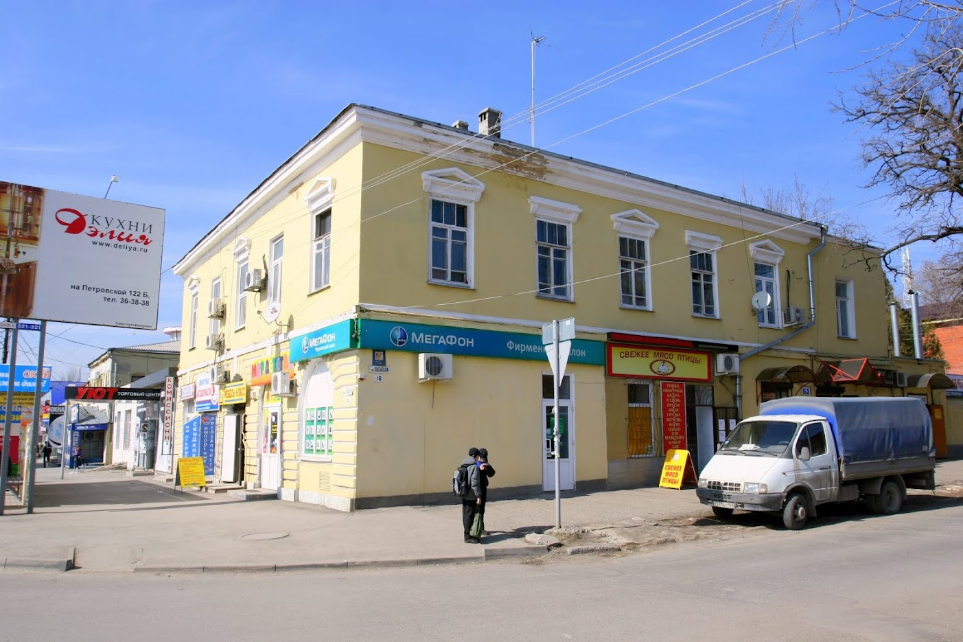 https://sites.google.com/site/istoriceskijtaganrog/cehova-ulica/dom-106