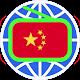 中国电台 中国广播电台 多国中文电台 华语电台 APK