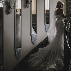 Vestuvių fotografas Maksim Pyanov (maxwed). Nuotrauka 29.08.2019