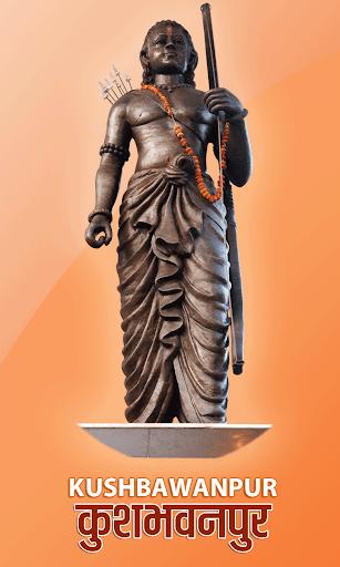 Kushbhawanpur screenshot 1
