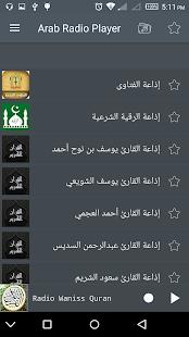 Radio Arab - náhled