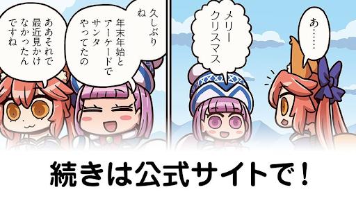 マンわか133話