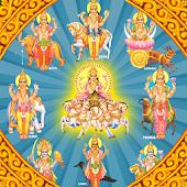 Navagraha Stotram - Mantra
