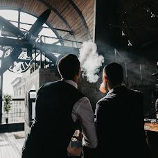 Wedding photographer Ivan Kancheshin (IvanKancheshin). Photo of 28.04.2019