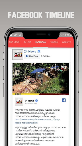 24 News live - Flowers TV App Report on Mobile Action - App Store