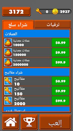 تحدي الصحراء screenshot 4