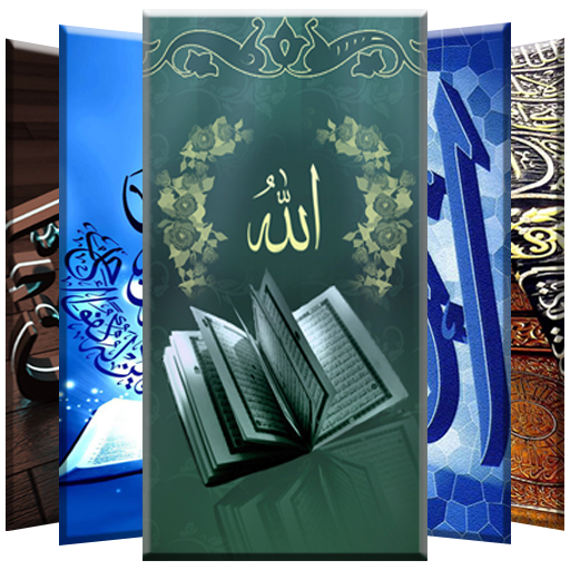 Islamic Wallpaper app (apk) free download for Android/PC/Windows