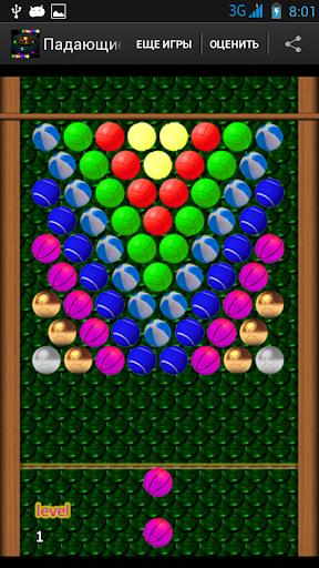 Falling Balls 2.2 screenshots 2