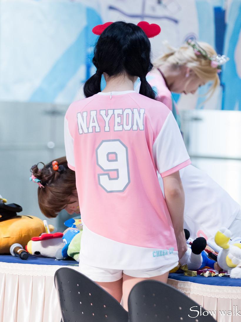nayeon-number