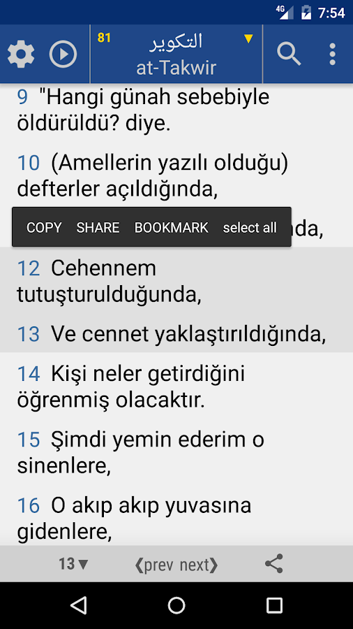 Quran. 44 Languages Text Audio- screenshot