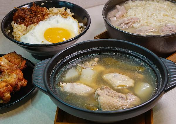 超濃厚系好吃土雞鍋~大推隱藏版荷包蛋雞油飯-[高雄土雞鍋推薦]食家個人土雞鍋