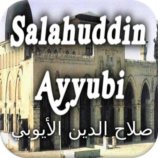 Download biography ayubi of salahuddin
