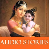 Kids Audio Stories - Krishna